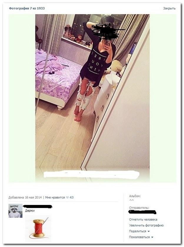 Прикольные комментарии из соцсетей 13.05.2015 (54 картинки)