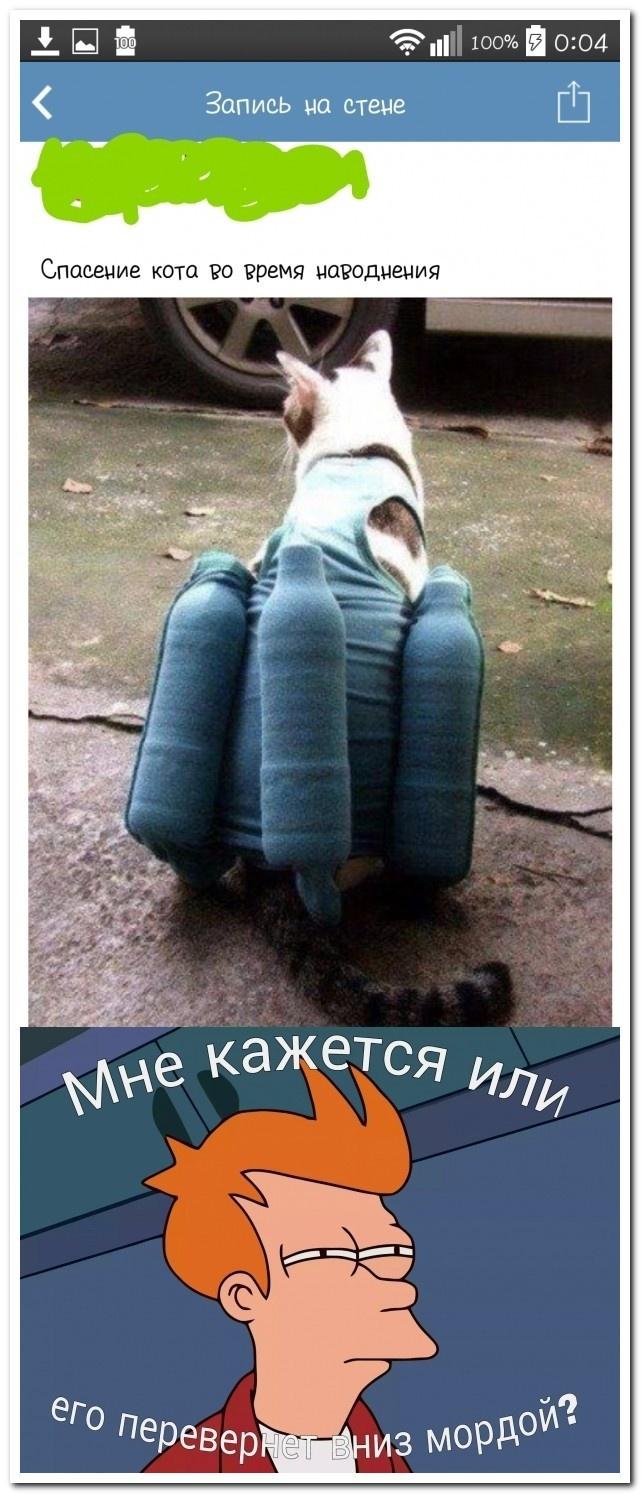 Подборка прикольных комментариев из соцсетей 14.05.2015 (25 скринов)