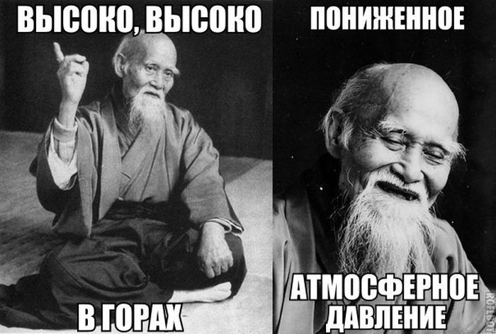 Подборка прикольных картинок 14.05.2015 (89 фото)