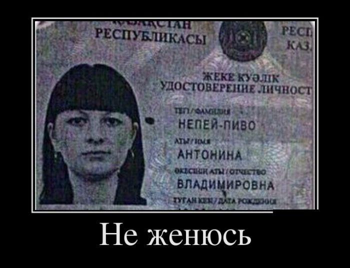 Подборка смешных демотиваторов 14.05.2015 (27 картинок)