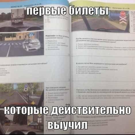 Подборка автоприколов 15.05.2015 (19 фото)