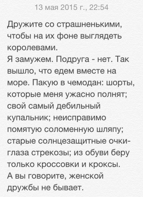 Подборка прикольных картинок 15.05.2015 (92 фото)
