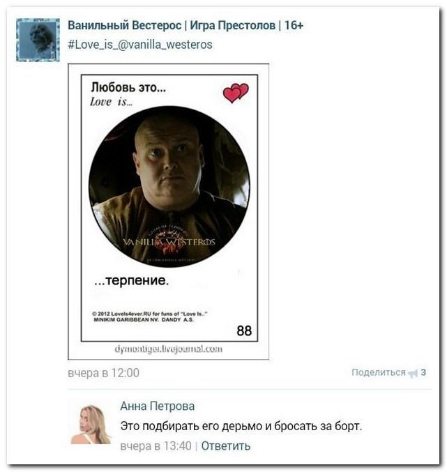 Подборка забавных комментариев из соцсетей 18.05.2015 (22 картинки)