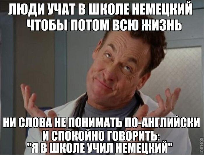 Подборка прикольных картинок 18.05.2015 (92 фото)