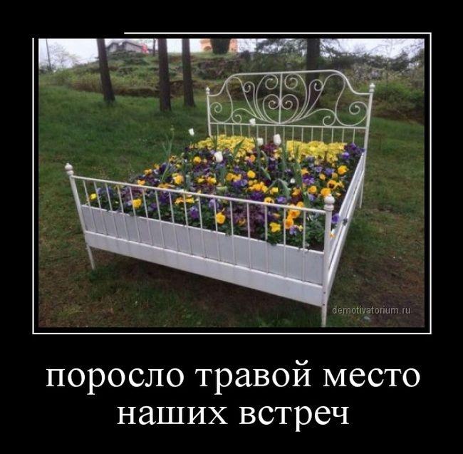 Подборка смешных демотиваторов 18.05.2015 (28 картинок)