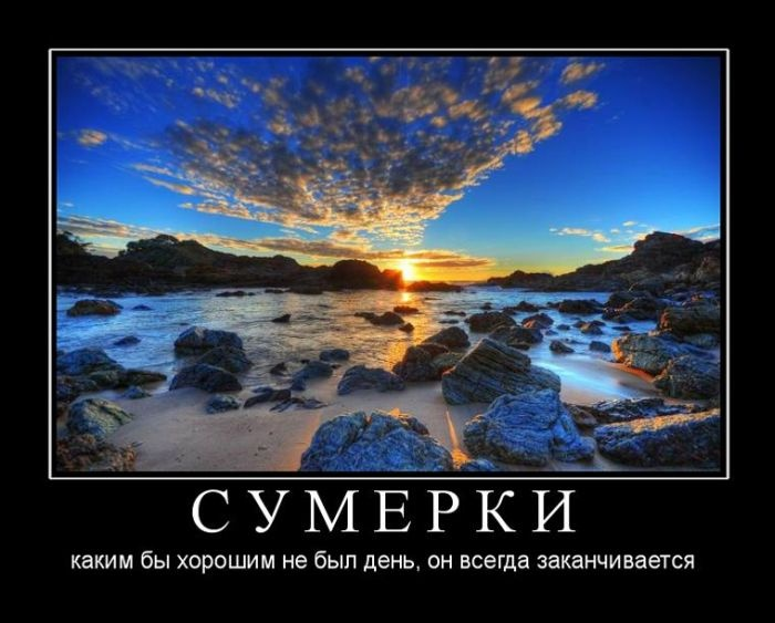 Подборка смешных демотиваторов 19.05.2015 (28 картинок)