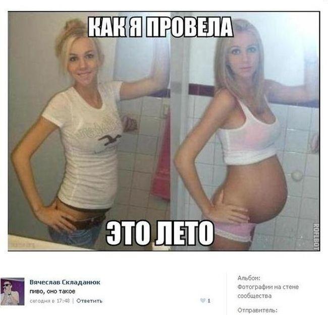 Подборка прикольных картинок 19.05.2015 (100 фото)