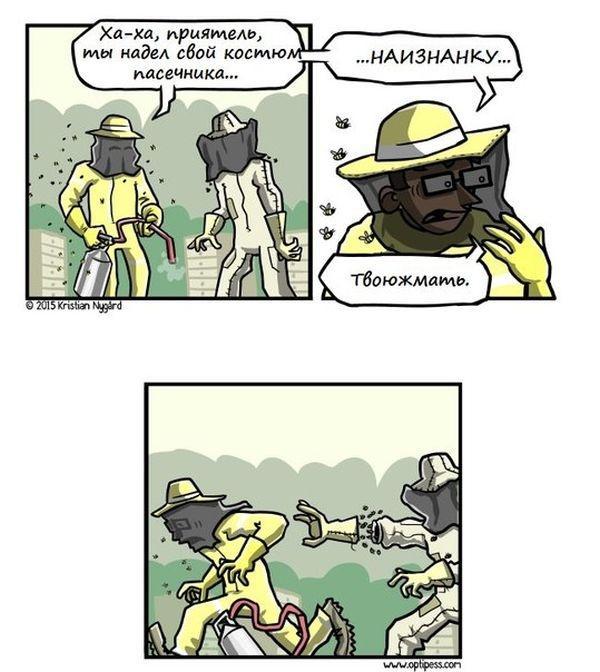 Подборка забавных комиксов 19.05.2015 (22 картинки)