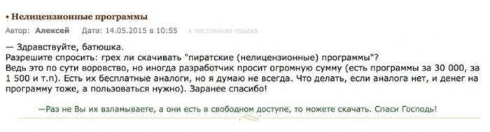 Подборка прикольных картинок 20.05.2015 (85 картинок