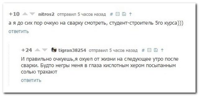 Прикольные комментарии из соцсетей 20.05.2015 (23 картинки)