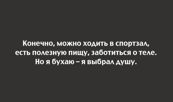 Пост смешных баянов 21.05.2015 (15 картинок)