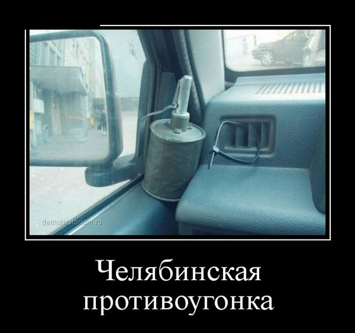 Подборка демотиваторов 21.05.2015 (27  картинок)
