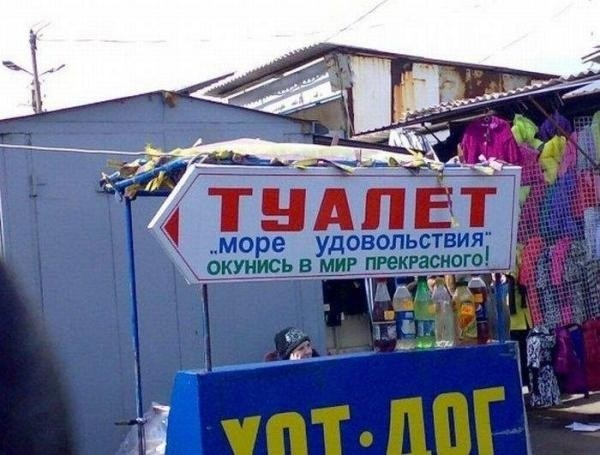 Смешные объявления и надписи 22.05.2015 (19 фотографий)