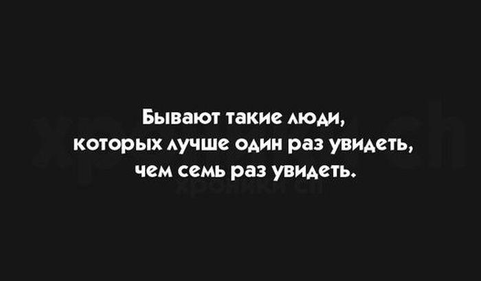 Подборка прикольных картинок 22.05.2015 (102 картинки)