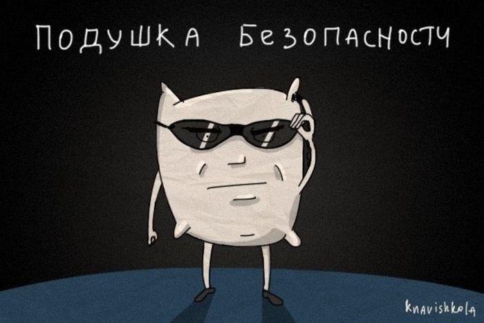 Подборка забавных комиксов 22.05.2015 (17 картинок)