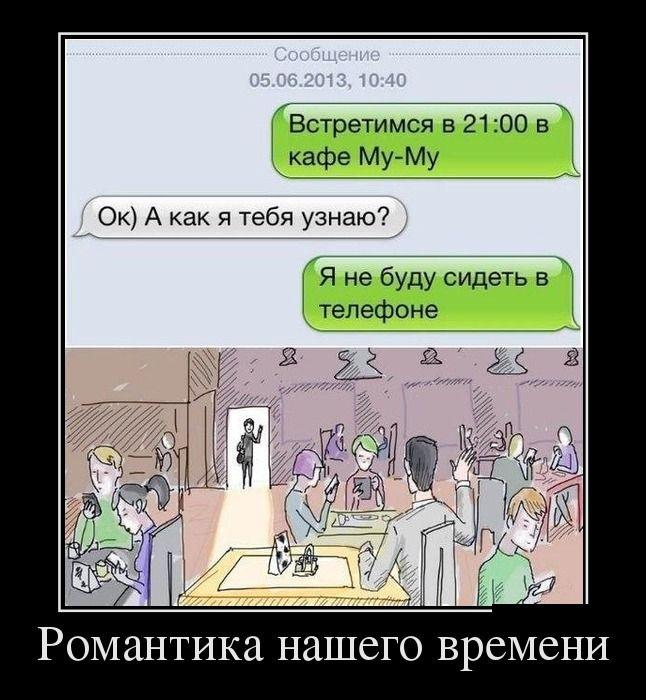 Подборка забавных демотиваторов 22.05.2015 (26 картинок)