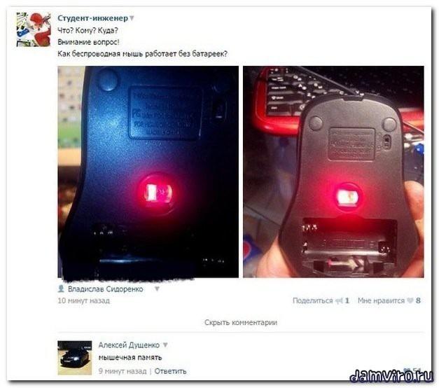Подборка забавных комментов из соцсетей 25.05.2015 (30 скринов)