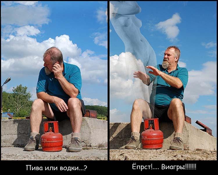 Подборка смешных и забавных картинок 24.05.2015 (30 фото)