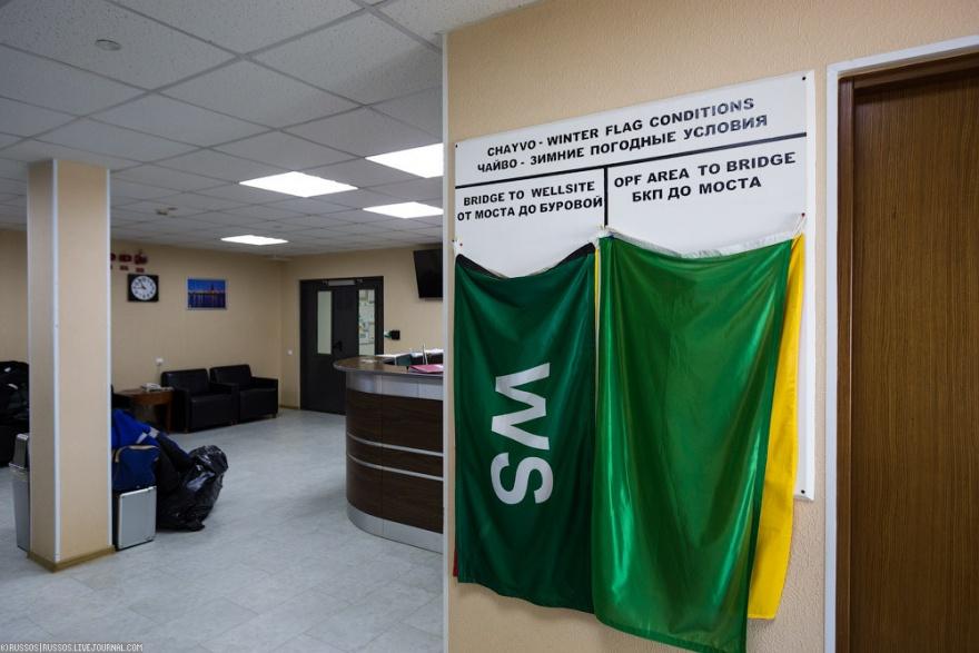 """Как живут и работают сотрудники проекта """"Сахалин-1"""" (44 фото)"""