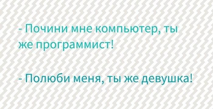 Подборка прикольных картинок 25.05.2015 (95 картинок)