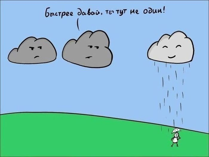 Подборка забавных комиксов 25.05.2015 (18 картинок)