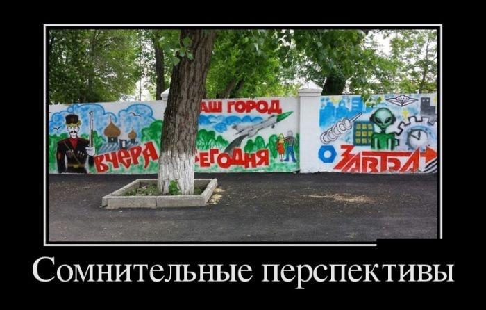 Подборка забавных демотиваторов 25.05.2015 (27 картинок)