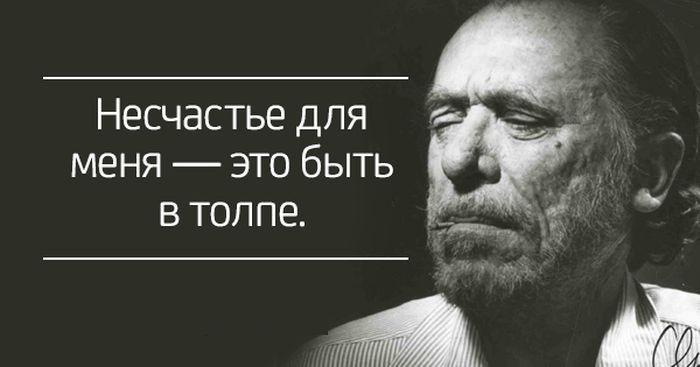 19 цитат Чарльза Буковски