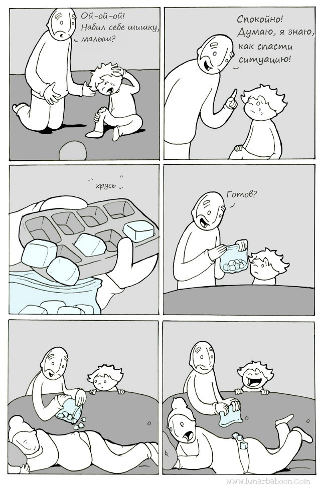 Комиксы о семье и детях (20 картинок)