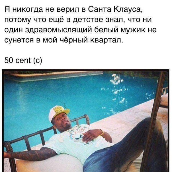Подборка прикольных картинок 26.05.2015 (95 картинок)