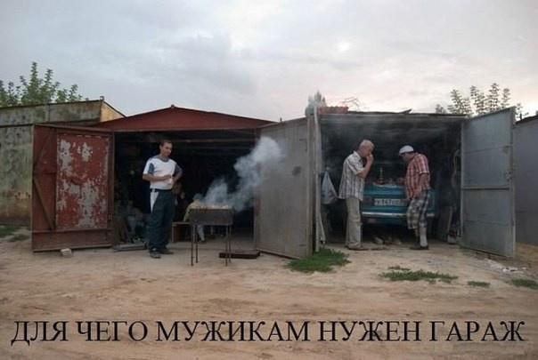 Подборка автоприколов 26.05.2015 (22 фото)