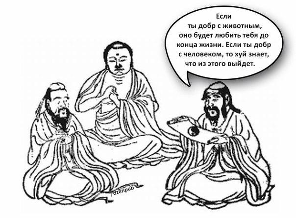 Подборка забавных комиксов 27.05.2015 (26 картинок)