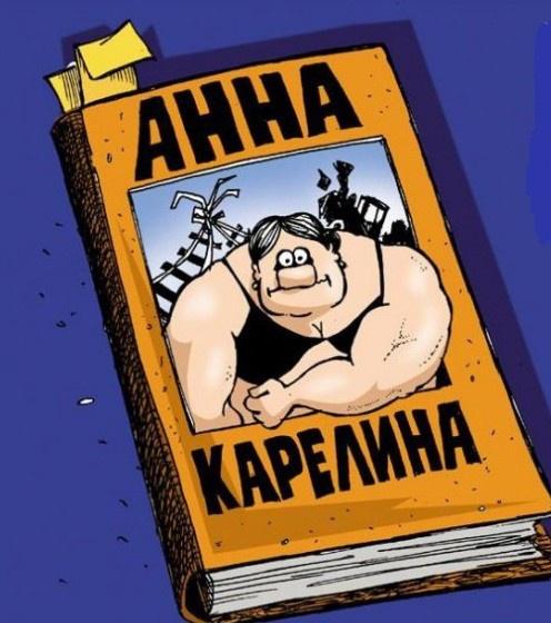 Подборка карикатур 28.05.2015 (28 фото)