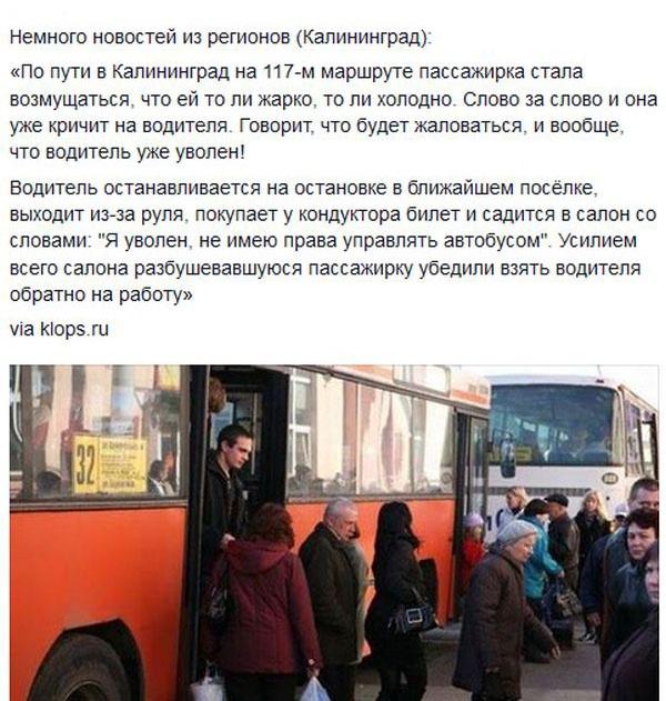 Подборка прикольных картинок 27.05.2015 (87 картинок)