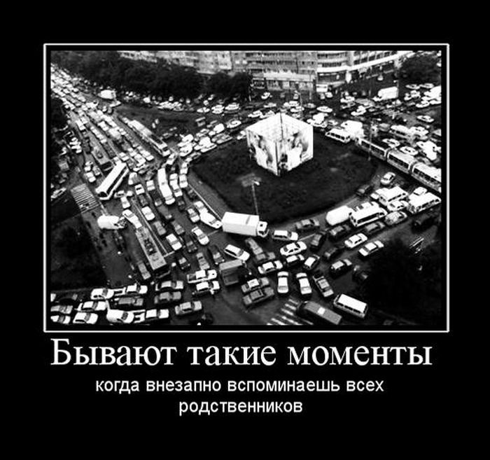 Подборка смешных демотиваторов 28.05.2015 (27 фото)