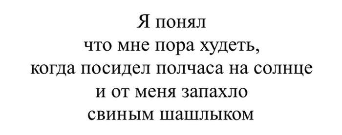 Подборка прикольных картинок 28.05.2015 (89 картинок)