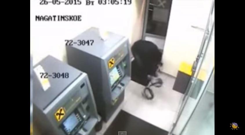 Неудачное ограбление банкомата в Москве