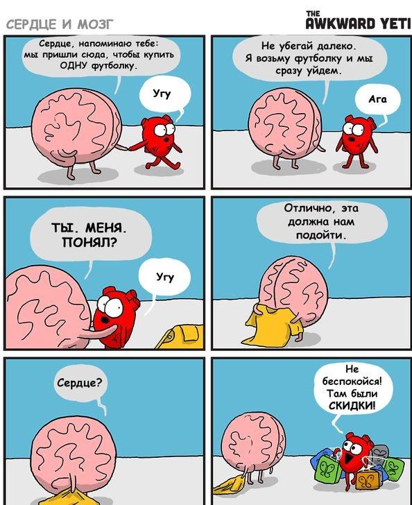 Забавные комиксы 28.05.2015 (20 картинок)