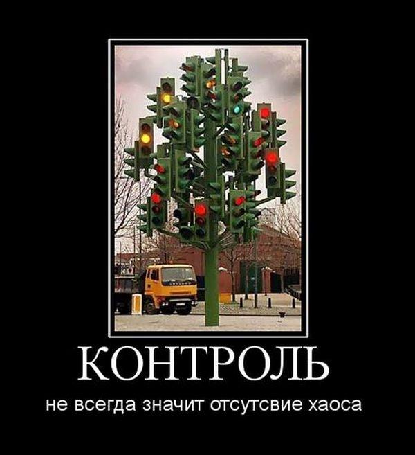 Подборка смешных демотиваторов 29.05.2015 (27 картинок)