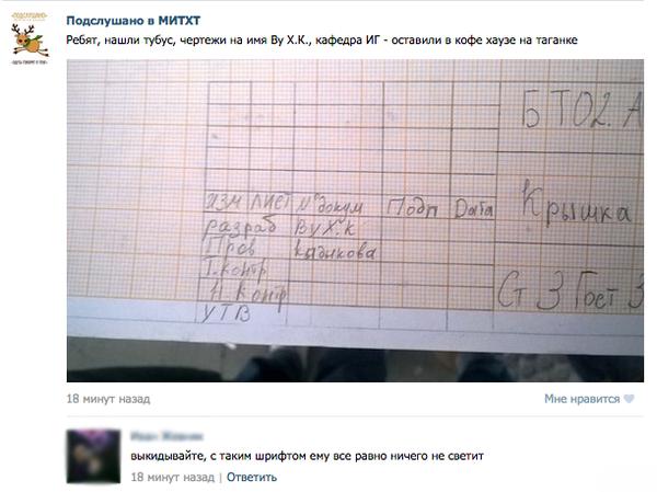 Прикольные комментарии из соцсетей 30.05.2015 (18 скриншотов)