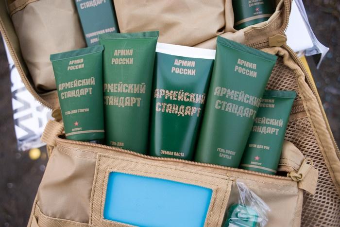 Что входит в индивидуальный несессер призывника срочной службы в России (12 фото)