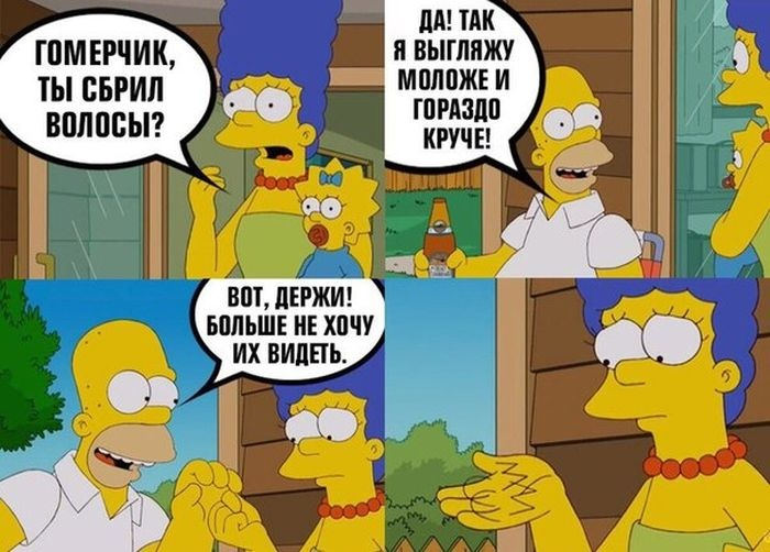 Подборка забавных комиксов 01.06.2015 (18 картинок)