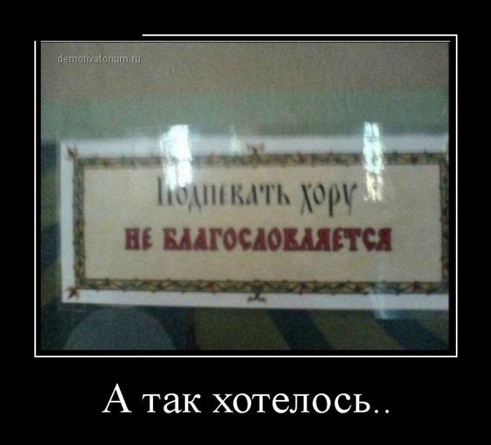 Подборка забавных демотиваторов 01.06.2015 (26 картинок)