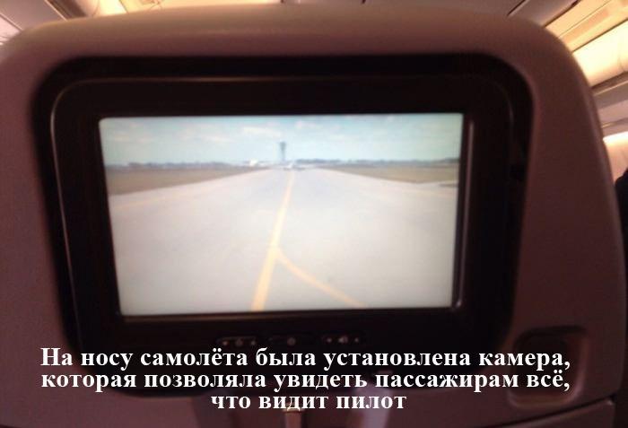 Подборка прикольных картинок 02.06.2015 (88 фото)