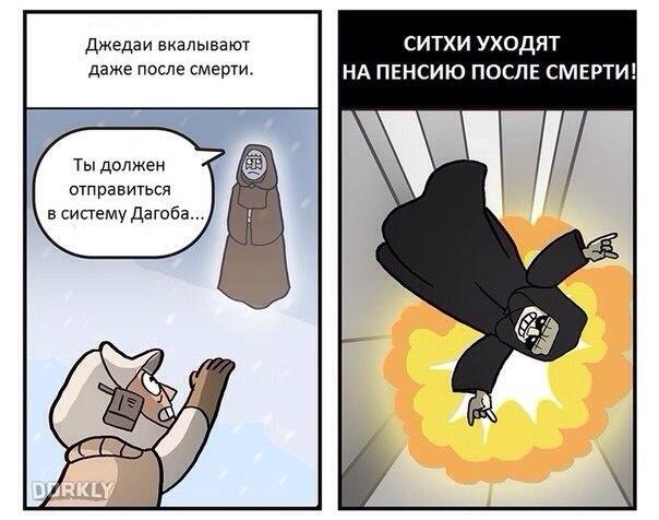 Подборка забавных комиксов 02.06.2015 (21 картинка)