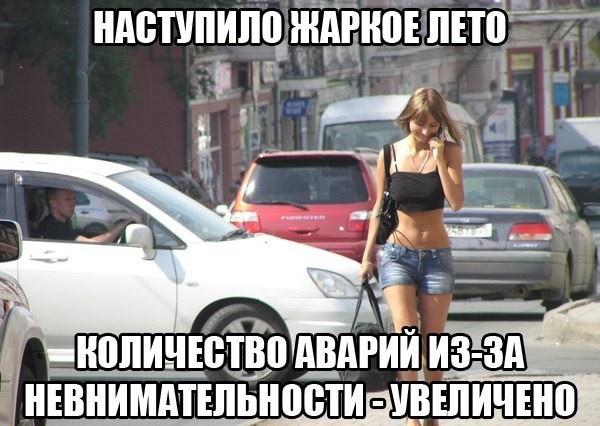 Подборка автоприколов 02.06.2015 (29 фото)
