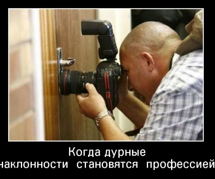 Подборка смешных демотиваторов 03.06.2015 (28 картинок)