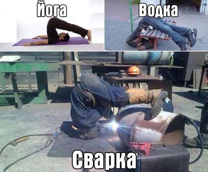 Подборка прикольных картинок 03.06.2015 (89 фото)