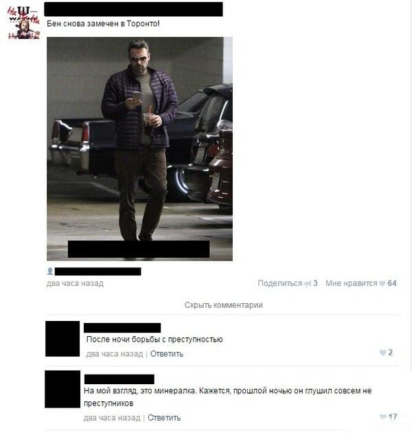 Прикольные комментарии из соцсетей (18 картинок)
