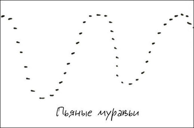 Карикатуры, нарисованные комиком (18 картинок)