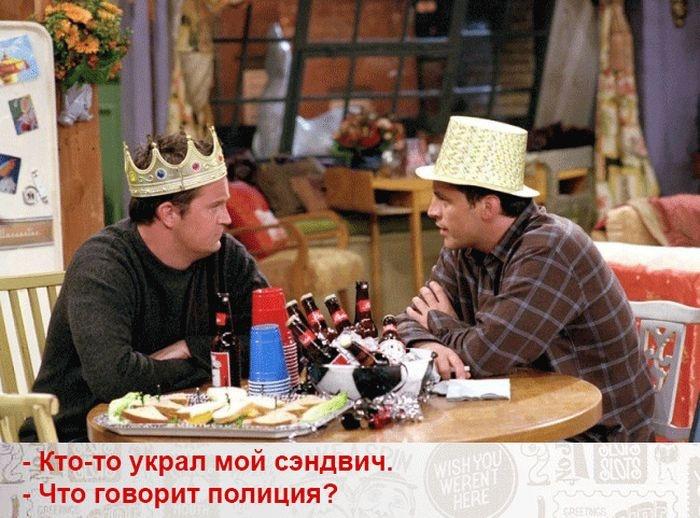 """Лучшие шутки Бинга из сериала """"Друзья"""" (16 картинок)"""